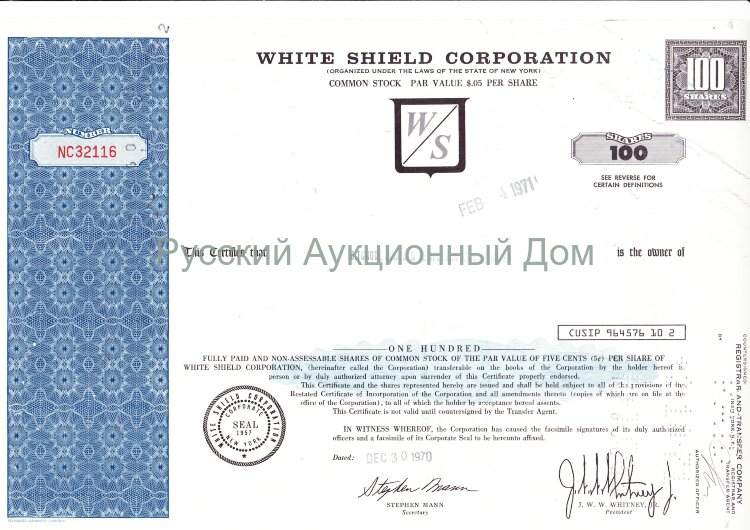 White Shield Corporation. New York. 100 shares. 1970's (blue)