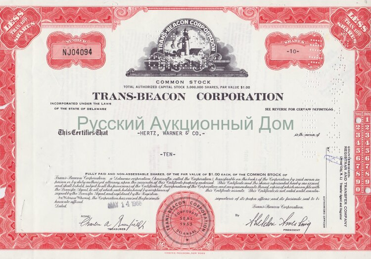 Trans-Beacon Corporation. Delaware. Less than 100 shares. 1960's (red)