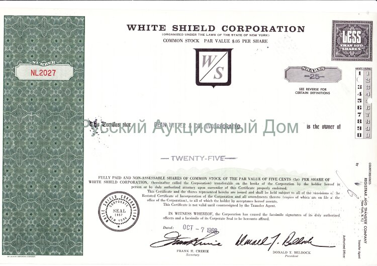 White Shield Corporation. New York. Less than 100 shares. 1970's (green)
