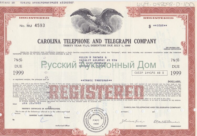 Carolina Telephone and Telegraph Company. North Carolina. Debenture. 1980's (eagle, brown)