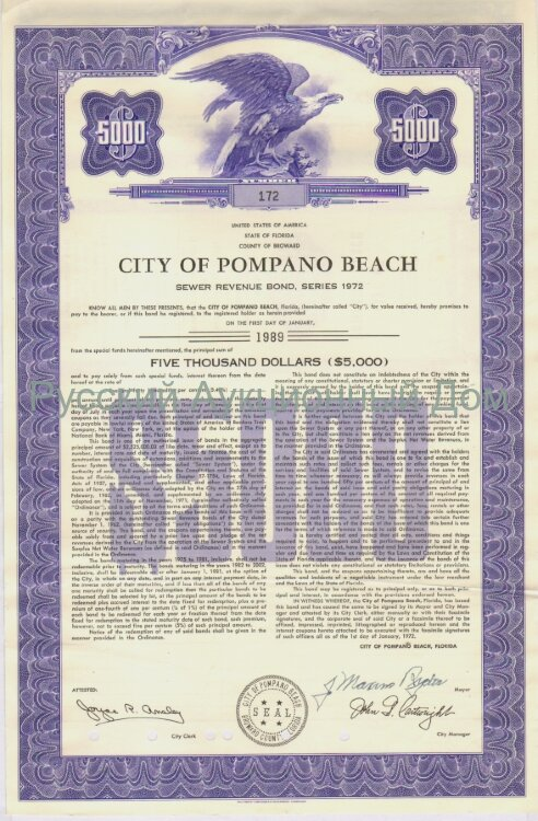 City of Pompano Beach, Florida. Sewer revenue bond, 1972 / 5000$
