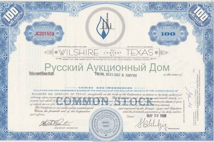 Wilshire Oil Company of Texas. Delaware. 100 shares. 1960's (blue)