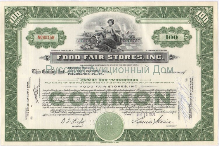 Food Fair Stores, Inc. Pennsylvania. 100 shares. 1950-1960's