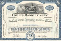 Collins Radio Company. Iowa. 100 shares, 1960's