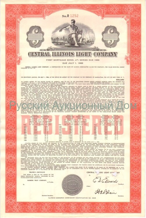 Central Illinois Light Company. Illinois. 4% bond. 1980's (red)/ Blank form