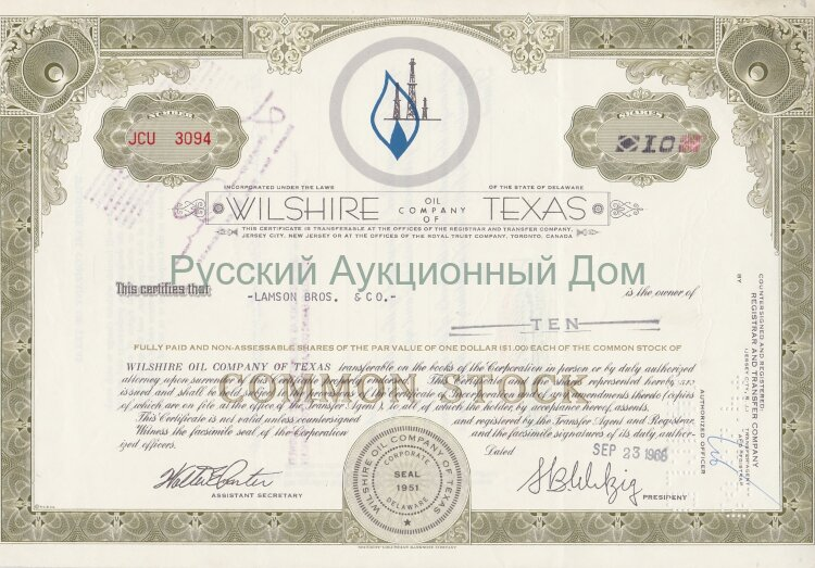 Wilshire Oil Company of Texas. Delaware. Stock certificate. 1960's (olive)