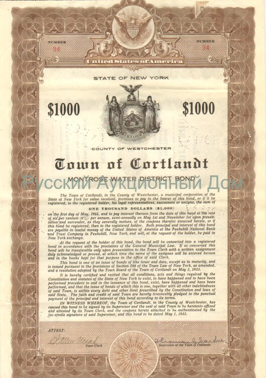 Town of Cortland. New York. Bond.  1000$. 1930's (1933, 1939 brown)