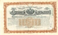 State of New York. Issue of Januare 1906. Loan for Canal Improvement. 1000$ (beige)