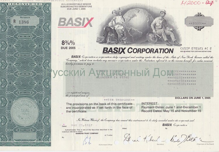 Basix Corporation. New York. 8 3/4% debenture. 1980's