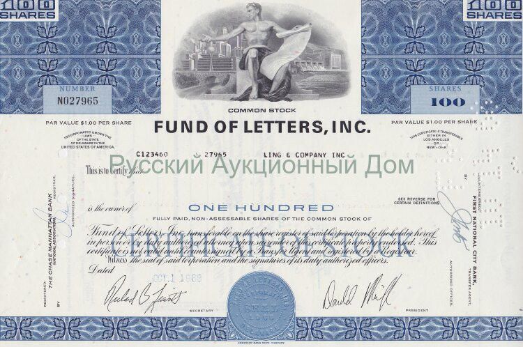 Fund of letters, Inc.  Delaware. Stock certificate,100 shares, 1960's