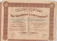The Gharbieh Land Company. Cinq parts. Le Caire, 1944