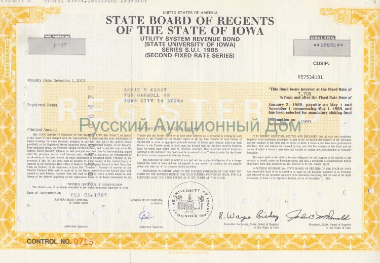 State Board of Regents of the State of Iowa. Bond. 1980's (orange)