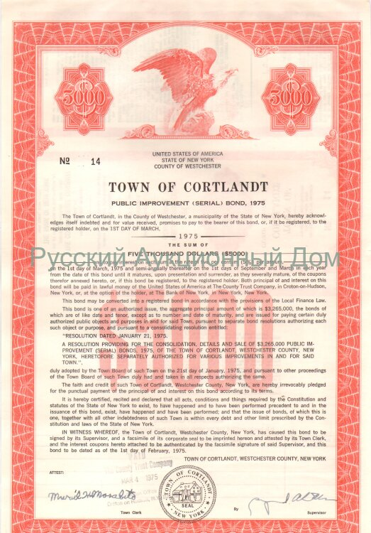 Town of Cortland. New York. Bond.  5000$. 1970's (pink)