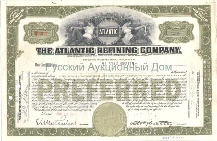 The Atlantic Refining Company. Pennsylvania. Less than 100 shares. 1950's (olive)