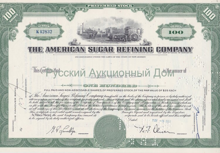 The American Sugar Refining Company. New Jersey. 100 shares. 1960's (green)