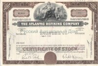 The Atlantic Refining Company. Pennsylvania. Less than 100 shares. 1960's (brown)