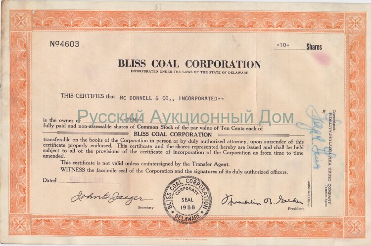 Bliss Coal Corporation. 10 shares. Delaware. 1960's