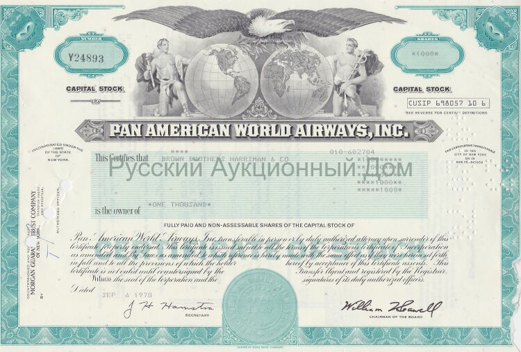 Pan American World Airways, Inc. New York. Capital stock. 1970's (turquoise)