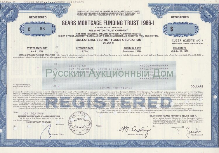 Sears Mortgage Funding Trust 1986-1. Obligation. 1980's (blue)