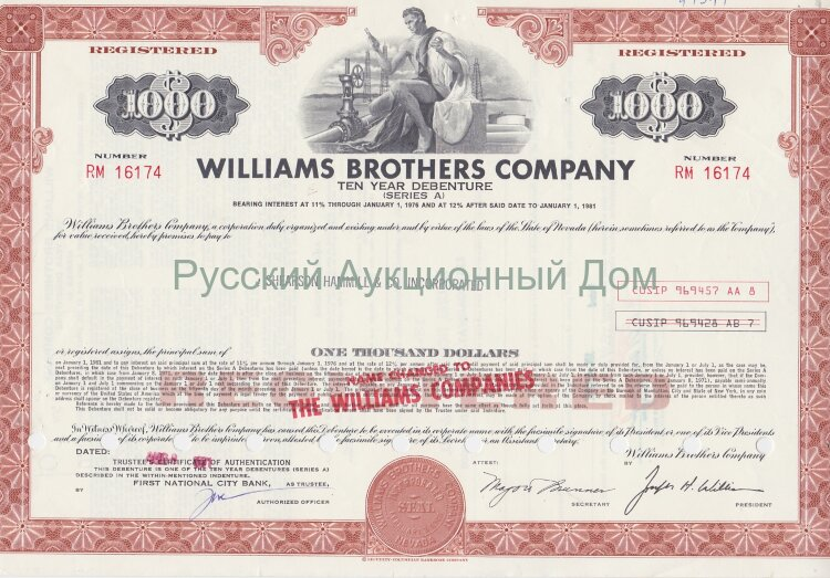 Williams Brothers Company. Nevada. Ten year debenture. 1000$. 1970's