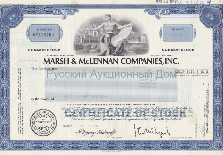 Marsh & McLennan Companies, Inc. Delaware. 100 shares, 1980's (blue)
