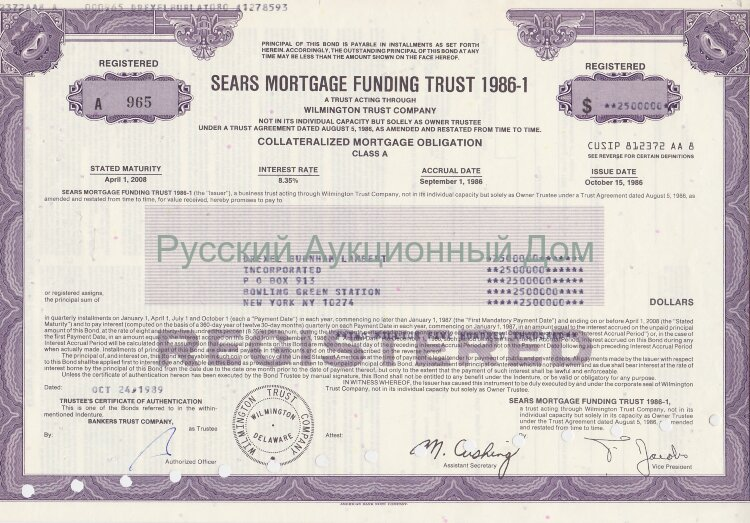 Sears Mortgage Funding Trust 1986-1. Obligation. 1980's (purple)