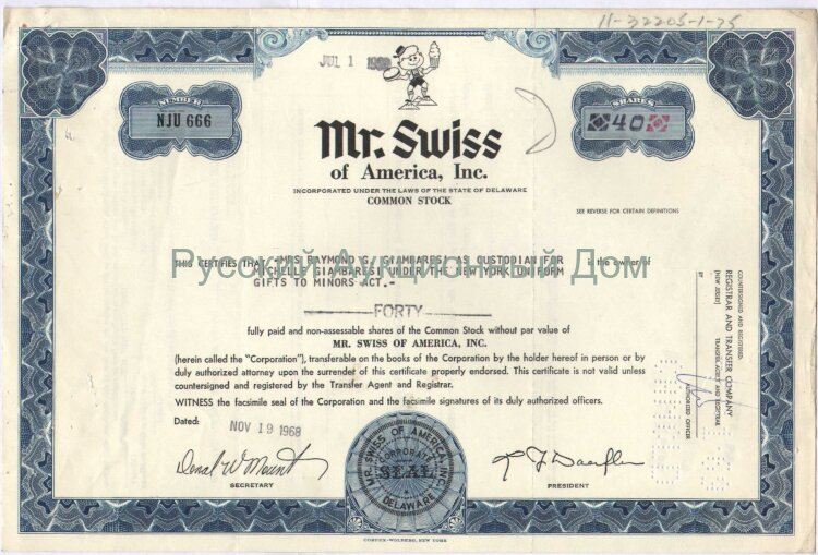 Mr.Swiss of America, Inc. 100 shares. 1960-70s (brown/blue)