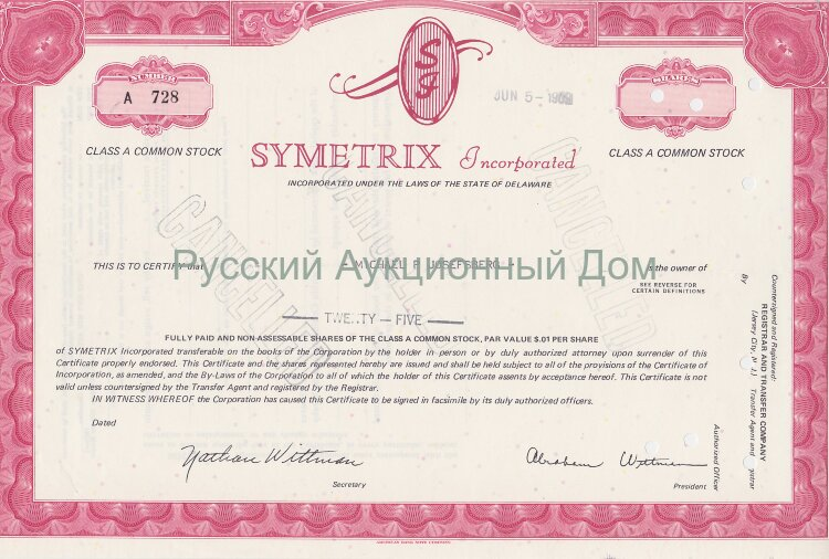 Symetrix Incorporated. Delaware. Stock certificate. 1960's