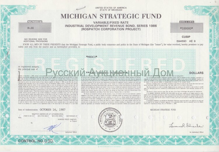 Michigan Strategic Fund. Michigan. Bond. 1980's