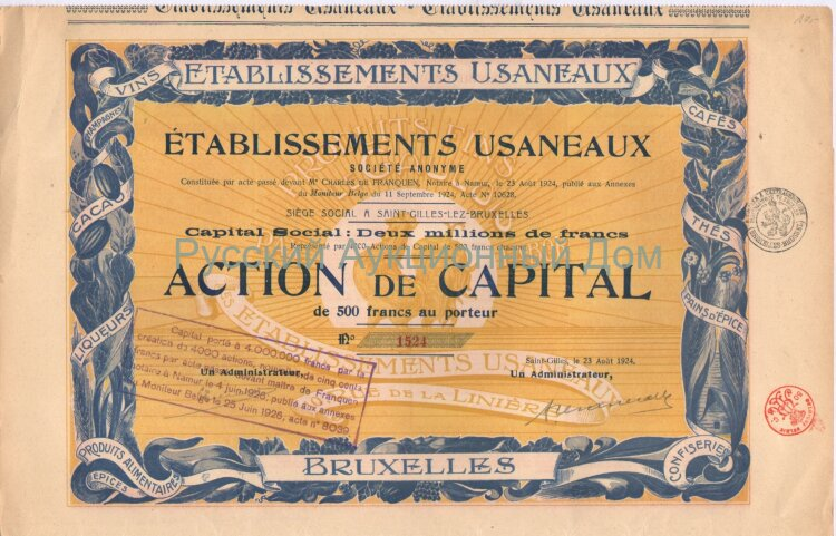 Etablissements Usaneaux, societe anonyme. Action de capital de 500 francs. Bruxelles, 1924