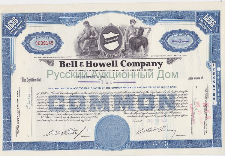 Bell & Howell Company. Illinois. Less than 100 shares. 1950's