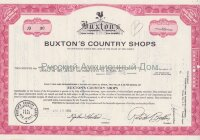 Buxton's Country Shops, New Jersey. Less than 100 shares. 1960's (pink)