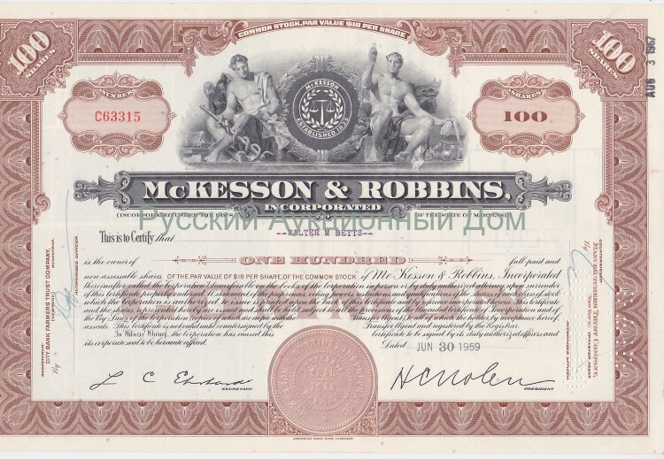 McKesson & Robbins, Incorporated. Maryland. 100 shares. 1950's