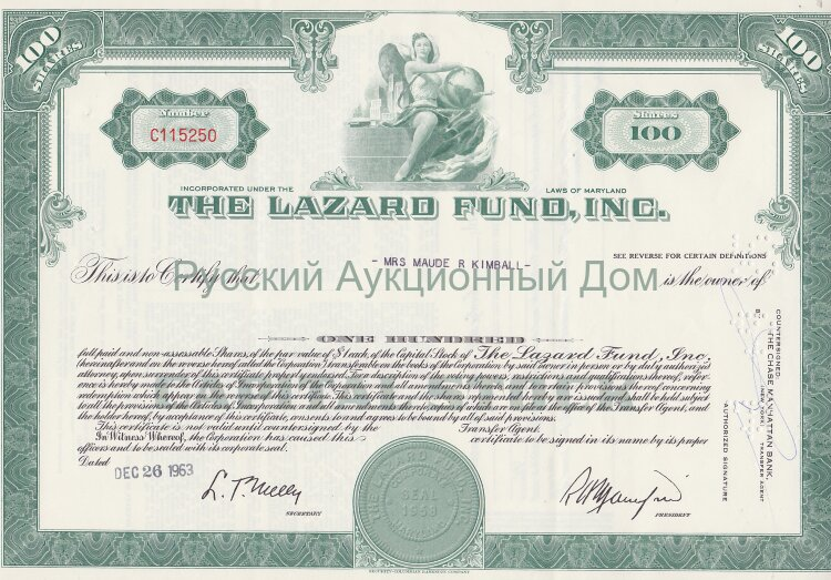 The Lazard Fund, Inc. Maryland. 100 shares. 1960's (green)