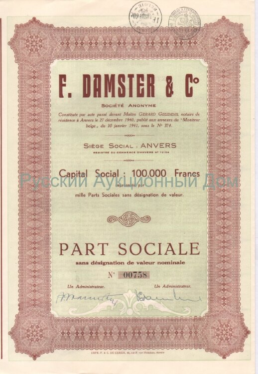 F.Damster & Co, societe anonyme. Part sociale. Anvers, 1941