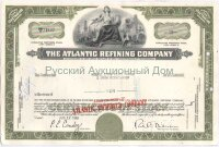 The Atlantic Refining Company. Pennsylvania. Less than 100 shares. 1960's (olive)