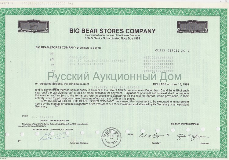 Big Bear Stores Company, Delaware. 13 3/4% note. 1980's