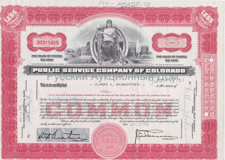 Public Service Company of Colorado. Colorado. Less than 100 shares, 1950-1960's