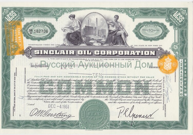 Sinclair Oil Corporation. New York. Less than 100 shares. 1950's (green)