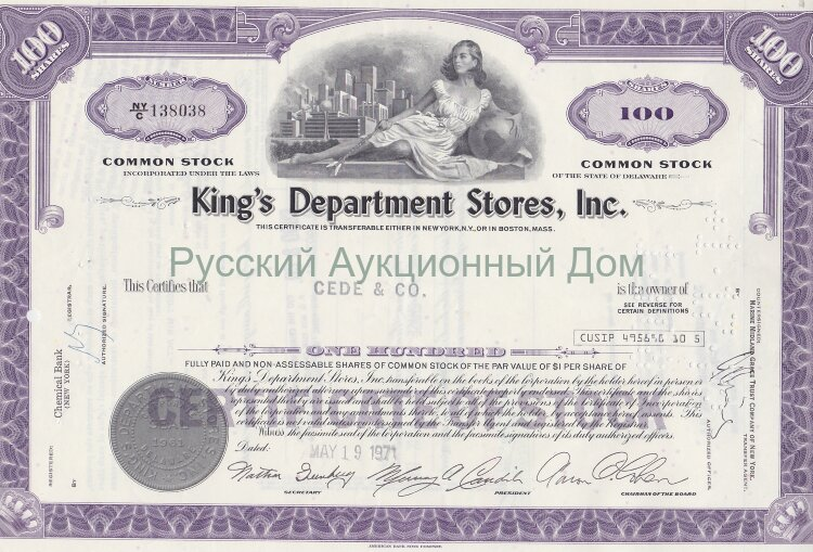 King's Department Stores, Inc. Delaware. Certificate for 100 shares. 1960-1970's