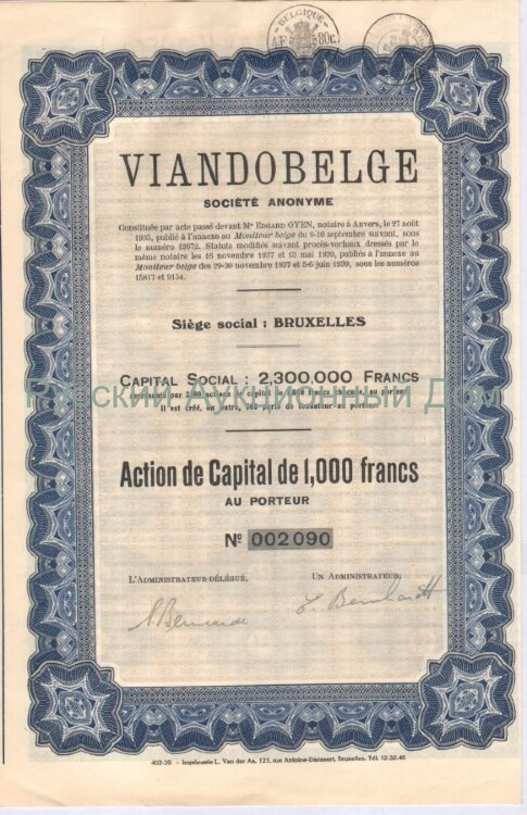 Viandobelge, S.A. Action de capital de 1000 francs. Bruxelles, 1939