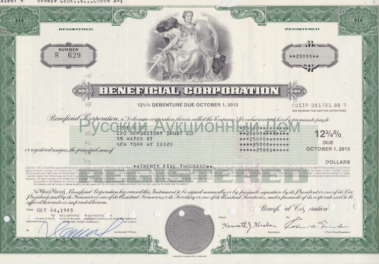 Beneficial Corporation, Delaware. 12 3/4% debenture. 1980's (green)