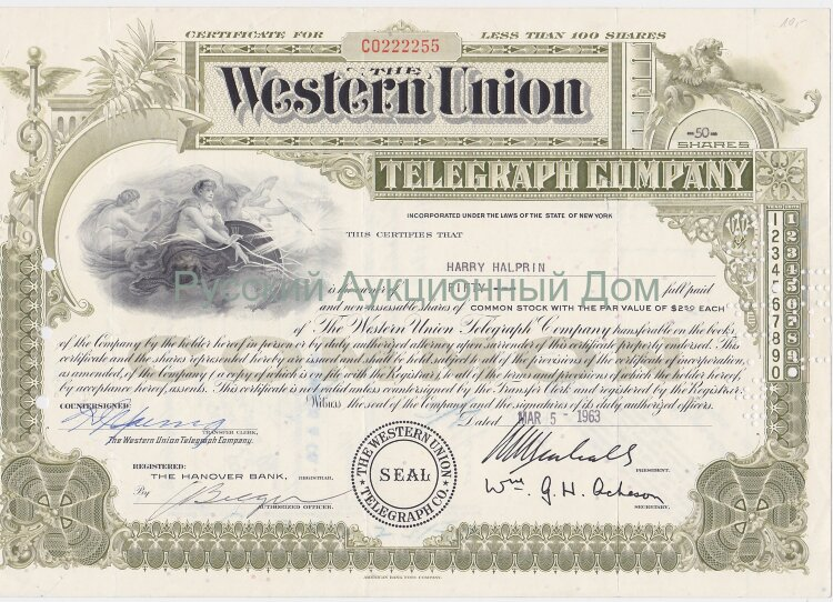 The Western Union Telegraph Company. New York. Stock certificate. 1960's