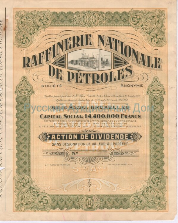 Raffinerie Nationale de Petroles, SA. Action de dividende. 1928
