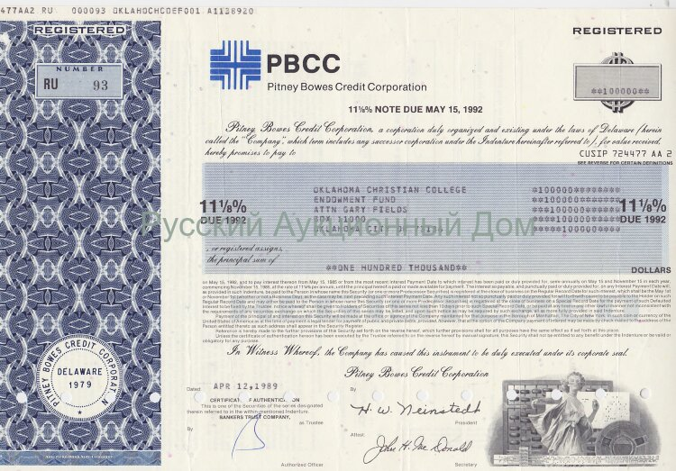 PBCC. Pitney Bowes Credit Corporation. Delaware. 11 1/8% note. 1980's (dark blue)