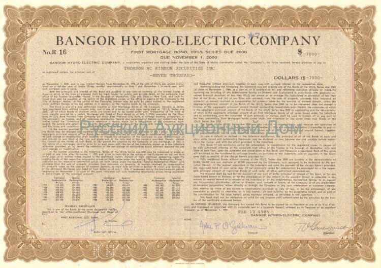 Bangor Hydro-Electric Company. State of Maine. 10 1/2% bond. 1980's (brown)