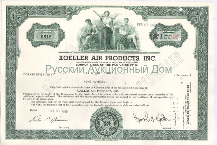 Koeller Air Products, Inc. New Jersey. 100 акций. 1960-е