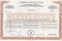 Carbon County, Utah. Resource recovery revenue bond. 1980's