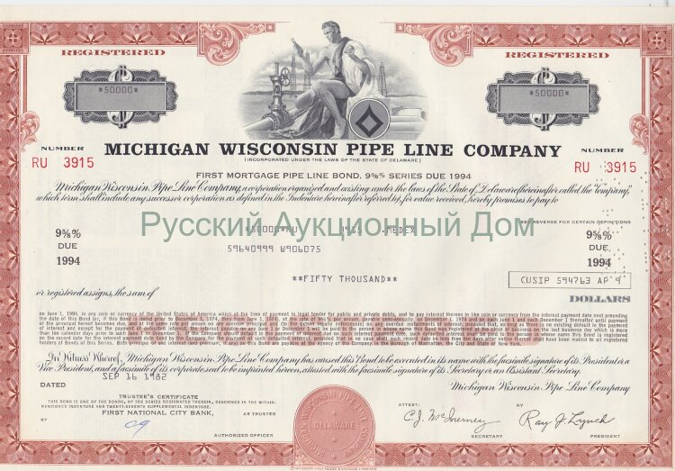 Michigan Wisconsin Pipe Line Company. Delaware. 9 5/8% bond, 1980's