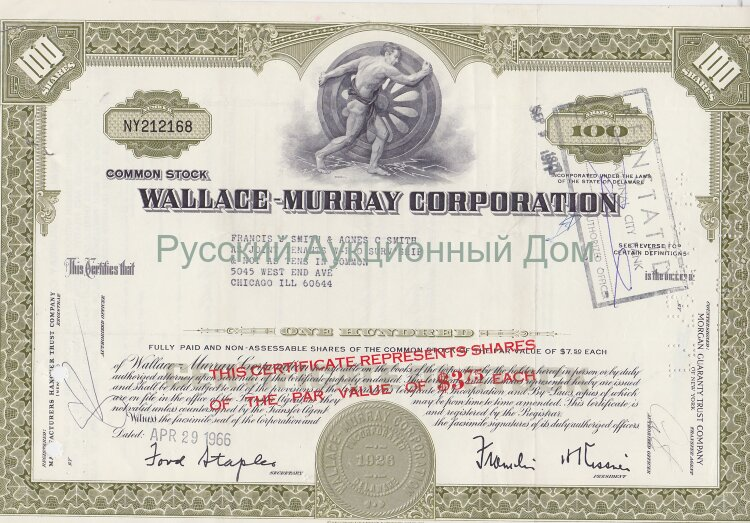 Wallace-Murray Corporation. Delaware.Stock certificate. 1960's (olive)